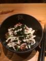 まる銀らーめん 柚子マヨチャーシュー丼