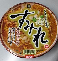 すみれ-パッケージ