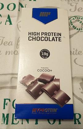 ハイプロテインチョコレート-パッケージ