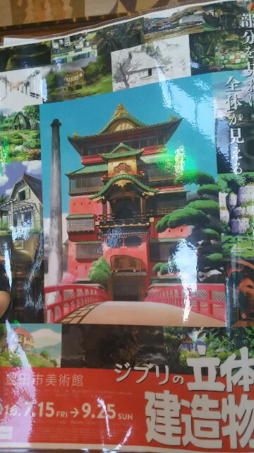 f:id:dera_noki:20160902223304j:image