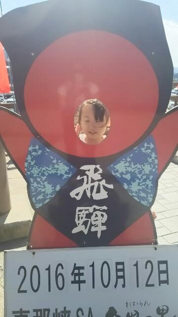 f:id:dera_noki:20161012221125j:image