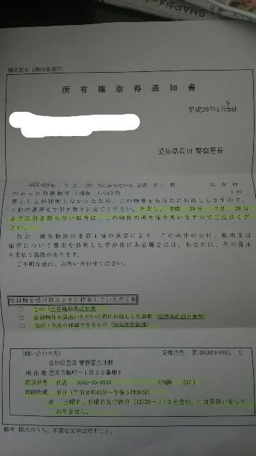 f:id:dera_noki:20170106224416j:image