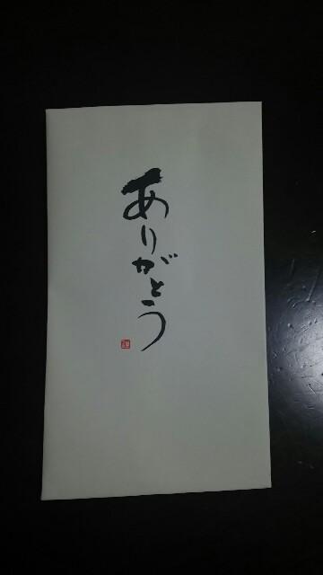 f:id:dera_noki:20170110225108j:image
