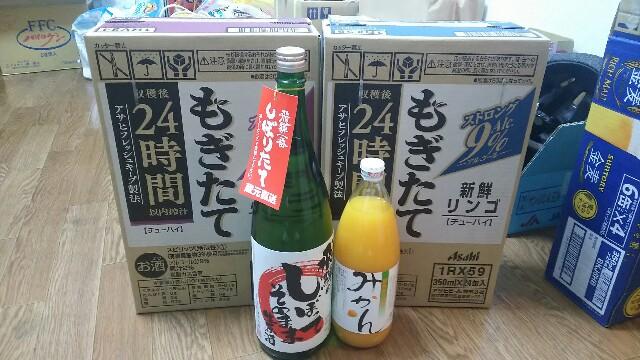 f:id:dera_noki:20170117214852j:image