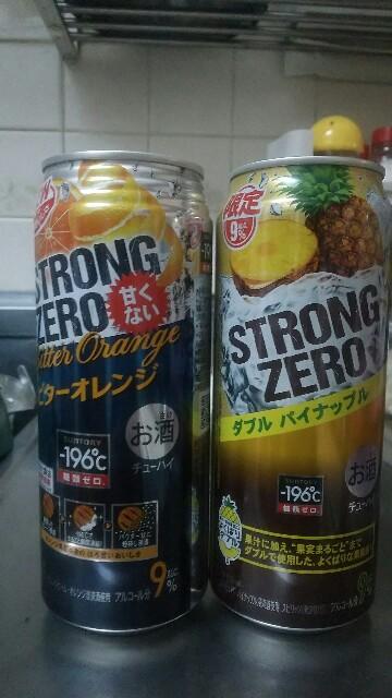 f:id:dera_noki:20170323230917j:image