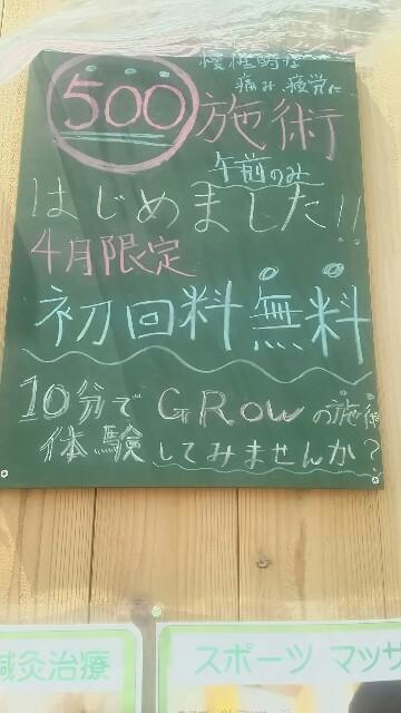 f:id:dera_noki:20170414233440j:image