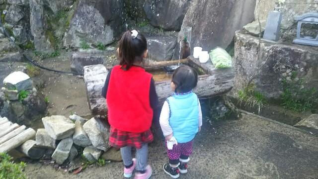f:id:dera_noki:20170501222013j:image