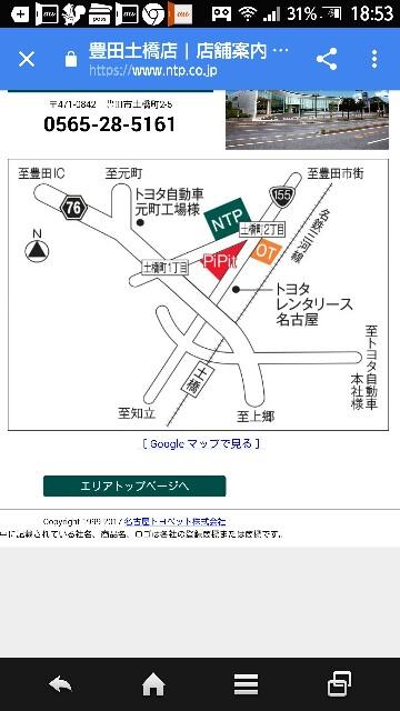 f:id:dera_noki:20170520225401j:image