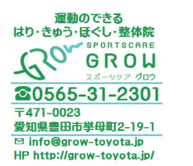 f:id:dera_noki:20170605225028j:image