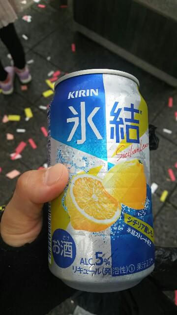 f:id:dera_noki:20171014231151j:image