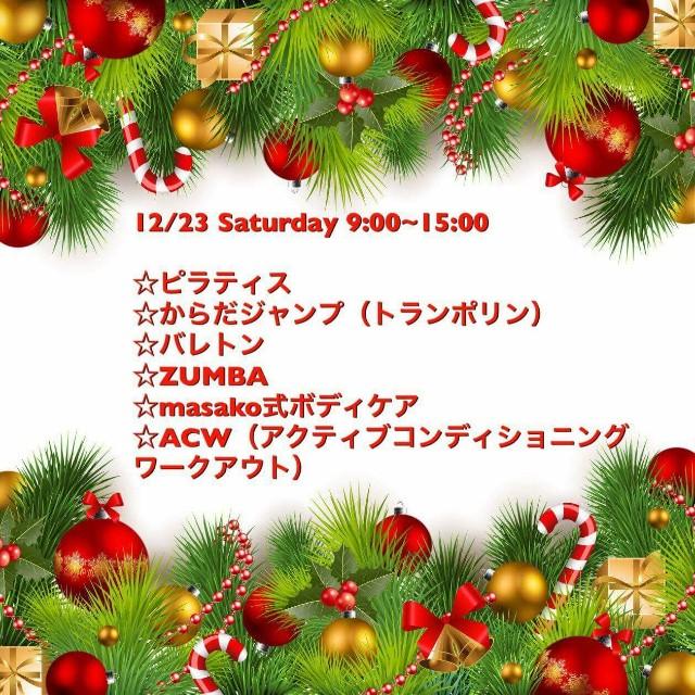 f:id:dera_noki:20171214230046j:image