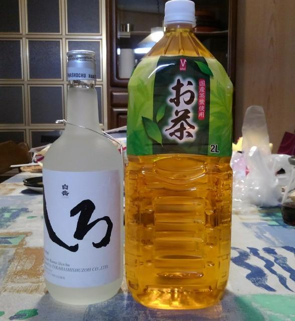 f:id:dera_noki:20171229231525j:image
