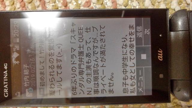 f:id:dera_noki:20190216231104j:image
