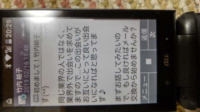 f:id:dera_noki:20190216231120j:image