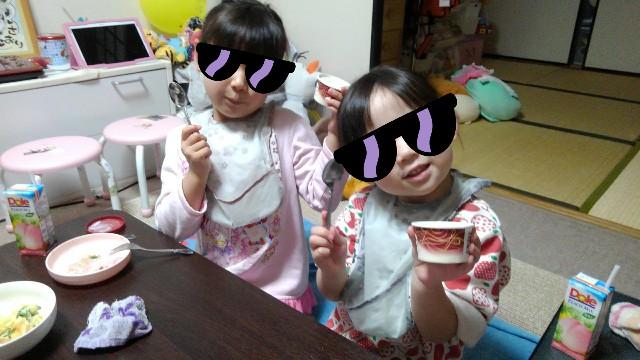 f:id:dera_noki:20190224233611j:image