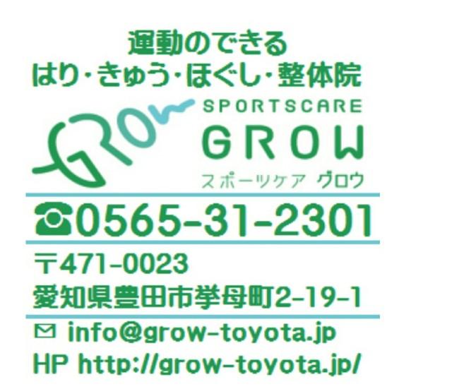 f:id:dera_noki:20190226223958j:image