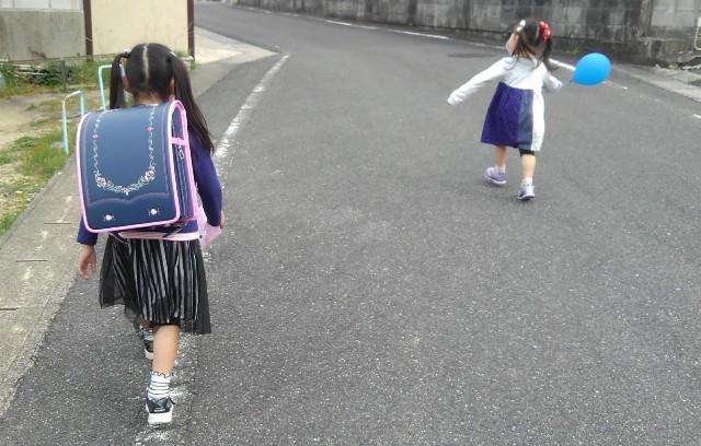 f:id:dera_noki:20190325225659j:image