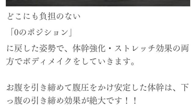 f:id:dera_noki:20190407215251j:image