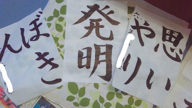 f:id:dera_noki:20190731223542j:image