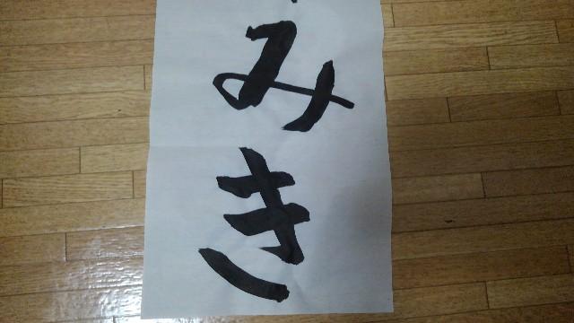 f:id:dera_noki:20190808224856j:image