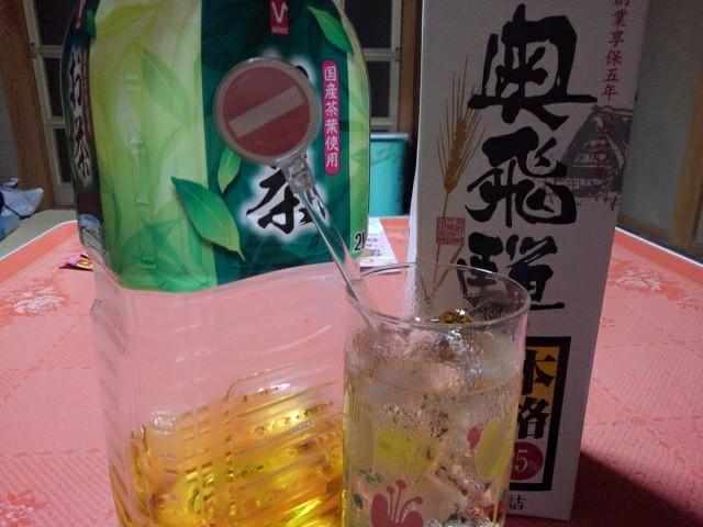 f:id:dera_noki:20190812221839j:image