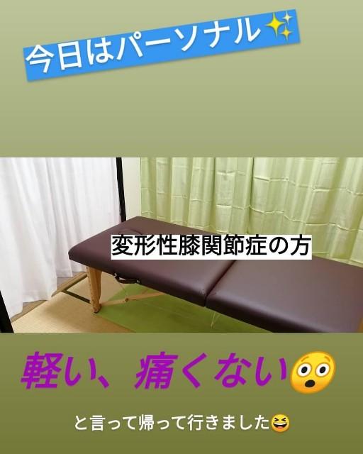 f:id:dera_noki:20191128001710j:image