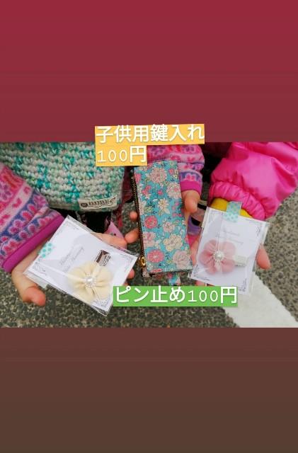 f:id:dera_noki:20191207235034j:image