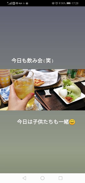 f:id:dera_noki:20191215003146j:image