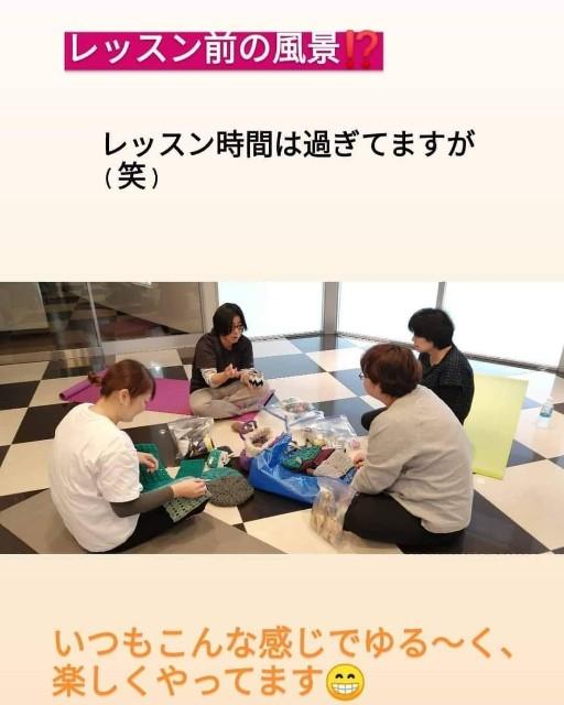 f:id:dera_noki:20191219224636j:image