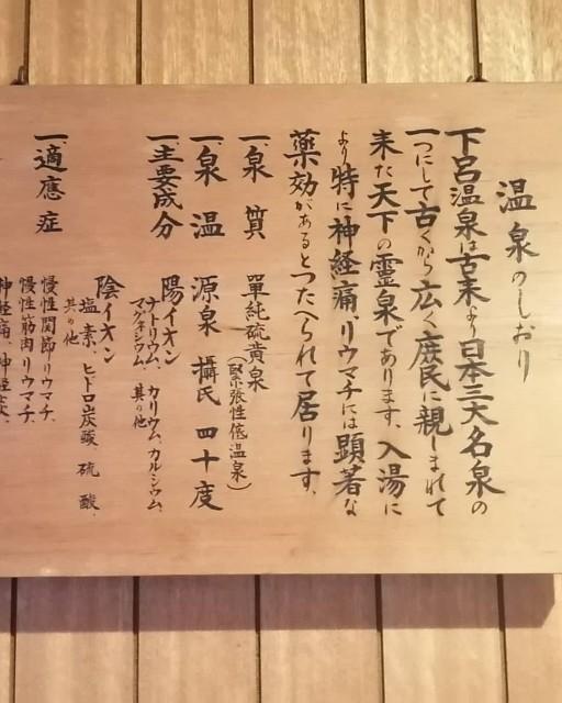 f:id:dera_noki:20191231221601j:image