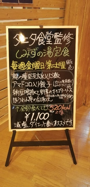 f:id:dera_noki:20200102222853j:image