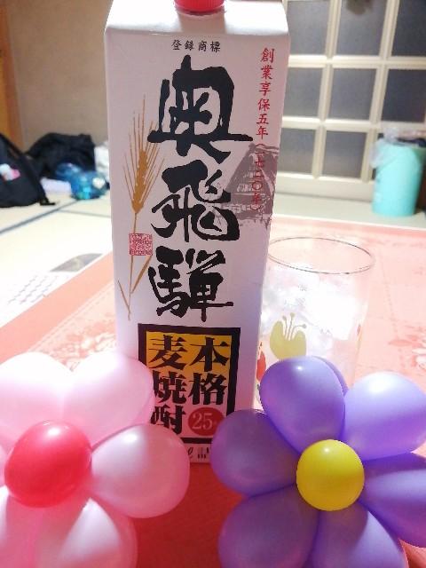 f:id:dera_noki:20200102223252j:image