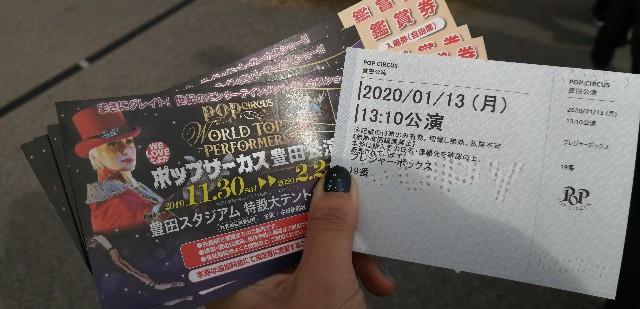 f:id:dera_noki:20200113215758j:image