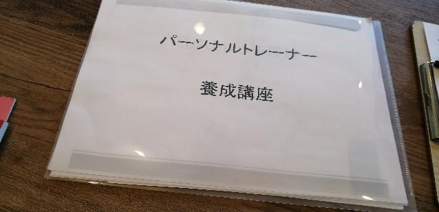 f:id:dera_noki:20200203231013j:image