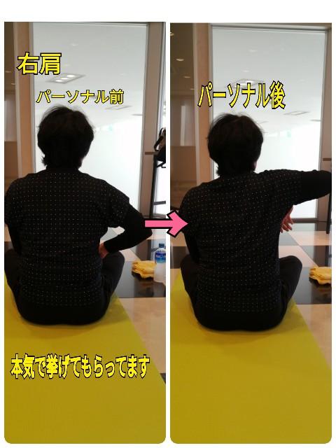 f:id:dera_noki:20200206225735j:image