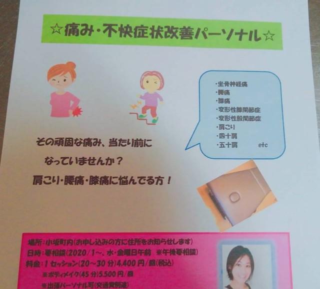 f:id:dera_noki:20200220224437j:image