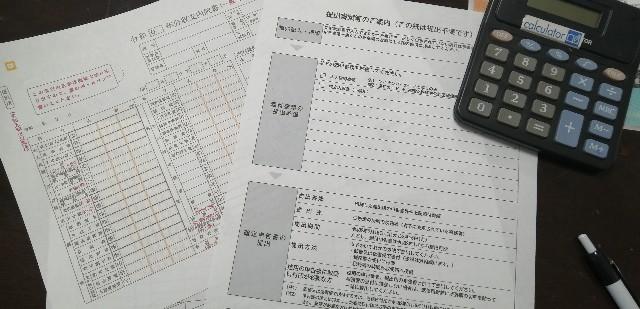 f:id:dera_noki:20200222230528j:image