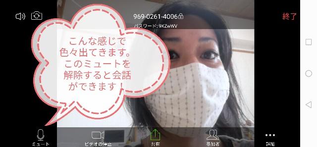 f:id:dera_noki:20200503134624j:image