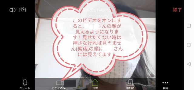 f:id:dera_noki:20200503134639j:image