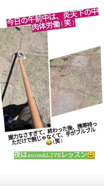 f:id:dera_noki:20200511234751j:image