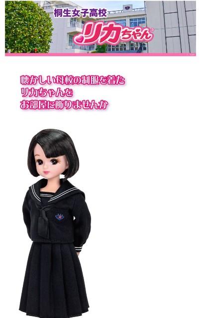 f:id:dera_noki:20200528234638j:image