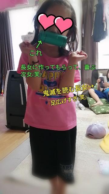 f:id:dera_noki:20200529234200j:image