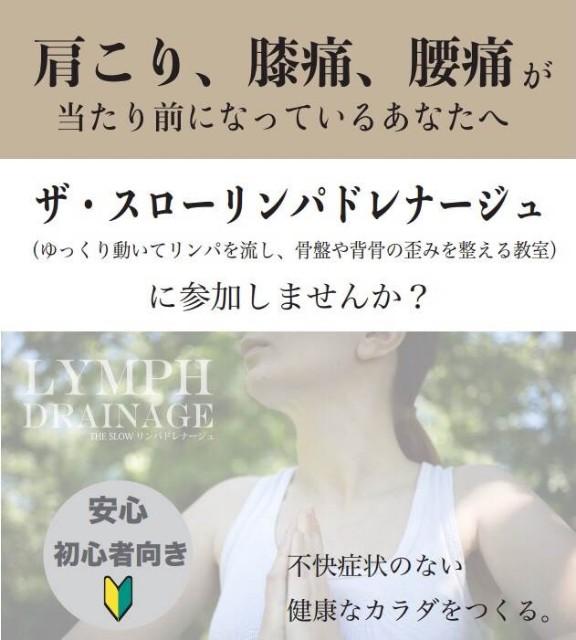 f:id:dera_noki:20200530160656j:image