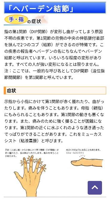 f:id:dera_noki:20200604235306j:image