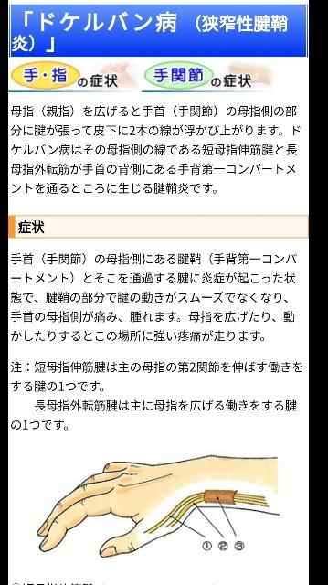 f:id:dera_noki:20200604235457j:image