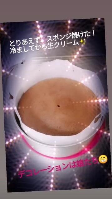 f:id:dera_noki:20200608003143j:image