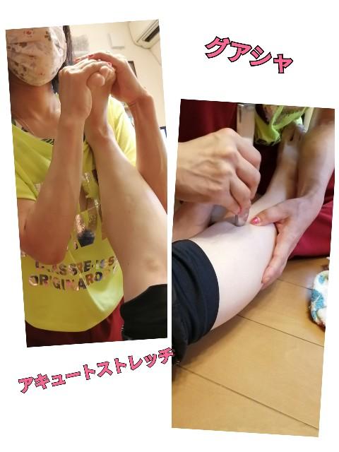 f:id:dera_noki:20200709002132j:image