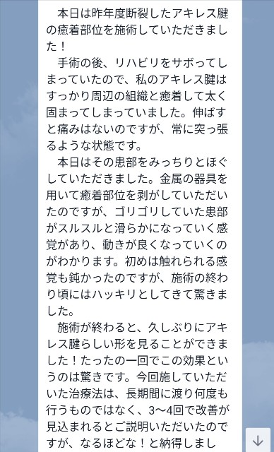 f:id:dera_noki:20200726000046j:image