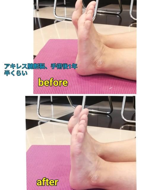 f:id:dera_noki:20200808215808j:image