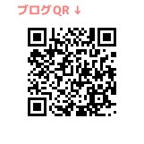 f:id:dera_noki:20200911234731j:image
